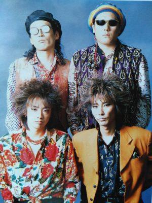 ザ・ストリートスライダーズの4人。パチパチロックンロール・1989年2月号に掲載の写真です。